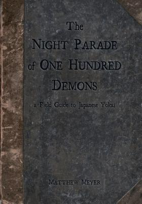 monsterNightparade