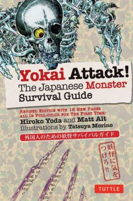 monsterYokaiattack