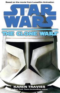 swClone