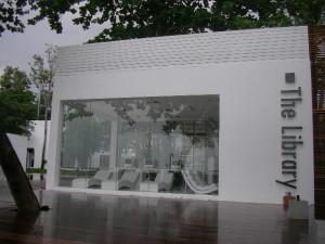 The Library,  photo Hajime Nakano, cc