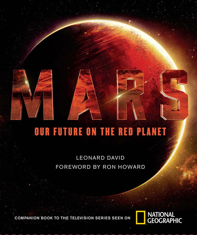 mars-book-cover
