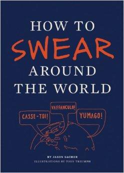 swearswear